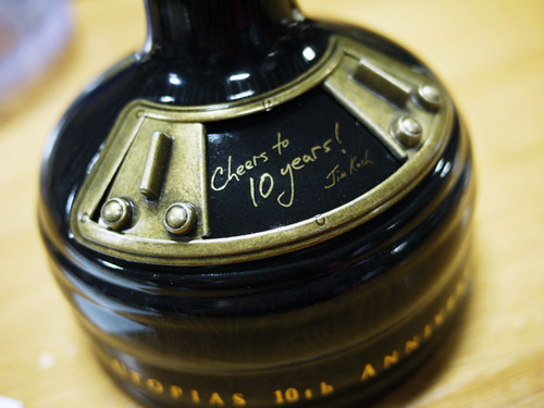 10th_Anniversary_Utopias_Bottle