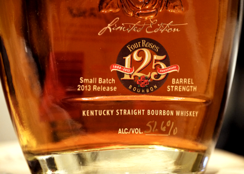 Four_Roses_125th_Anniversary