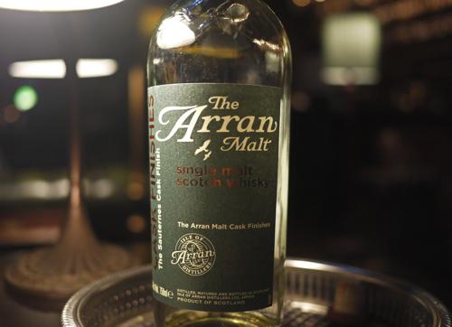 Arran_Sauternes1