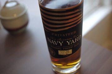 Privateer_Navy_Yard